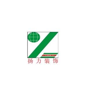 扬力jc21—160t电路图
