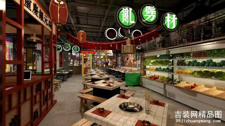 重庆火锅店装修260平方