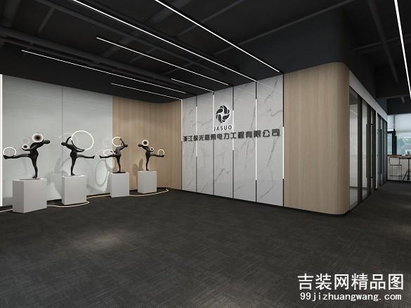 浙江绿光嘉朔电力工程有限公司办公室装修