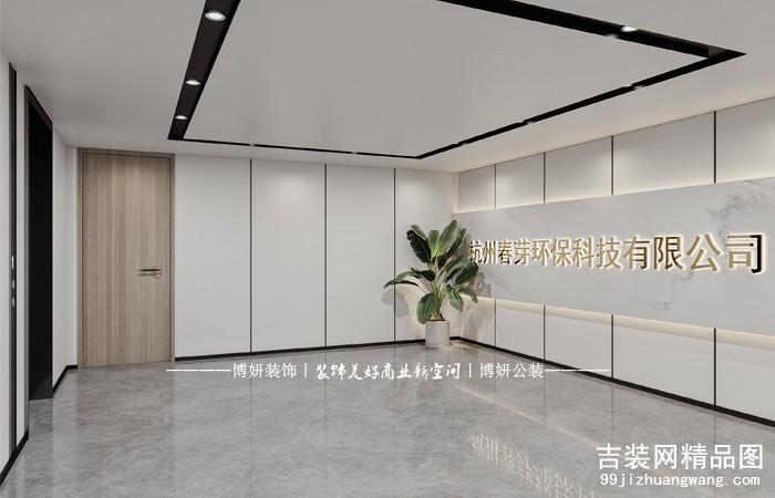 900平方环保科技公司办公室装修案例